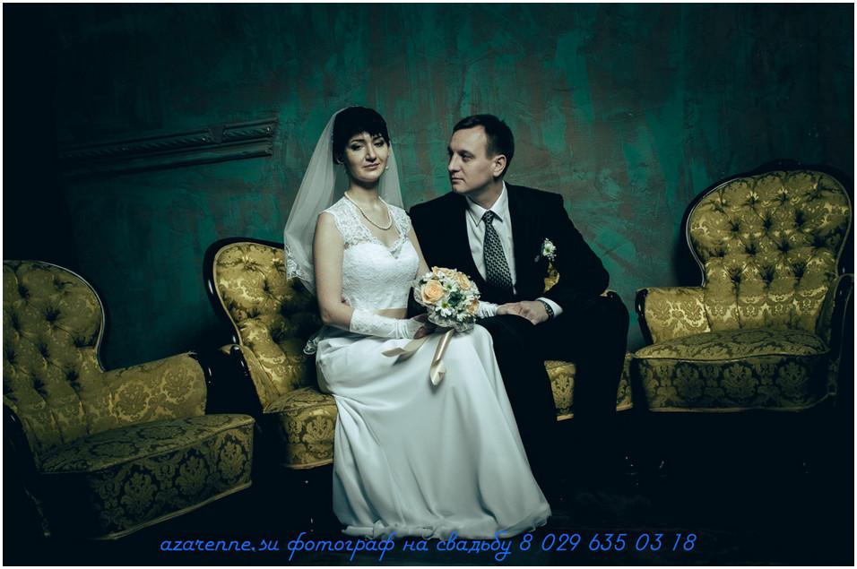 Свадебная студийная
