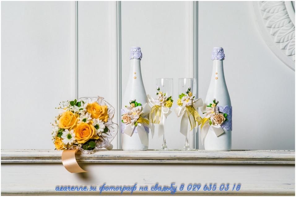Свадебные реквизиты шампанское