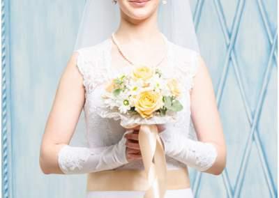 для невесты есть все условия