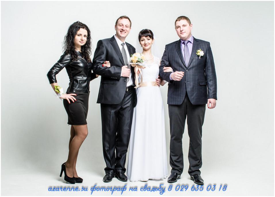 твоя свадьба в студии
