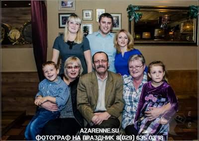 Фотограф на семейные мероприятия
