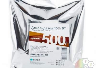 Предметная съемка для аптек в Минске