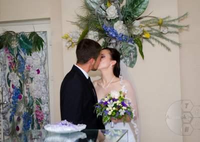 Свадебные поцелуй в ЗАГСе
