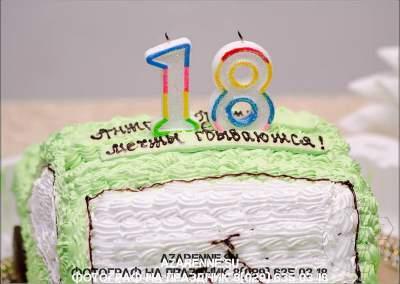 торт на юбилей 18 лет