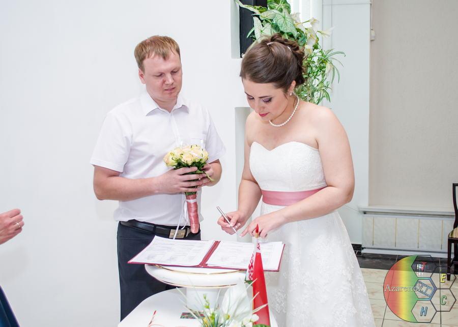 роспись и свадьба