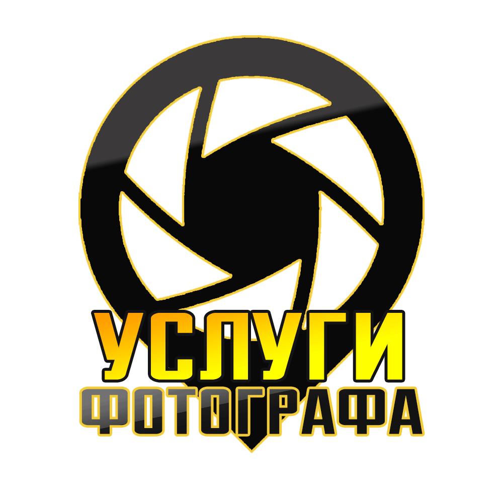 Услуги фотографа в Минске