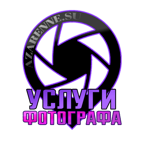 logoPhoto8_500